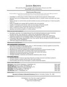 bartender resume cover letter bartender resume skills best business template