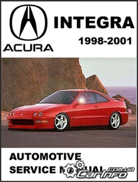 service manual 2001 acura integra workshop manuals free pdf download vw polo 2001 service acura integra 1998 2001 service and repair manual 187 автолитература руководства по ремонту и