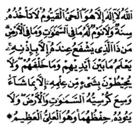 khasiat ayat kursi  keistimewaannya tausiyah islami