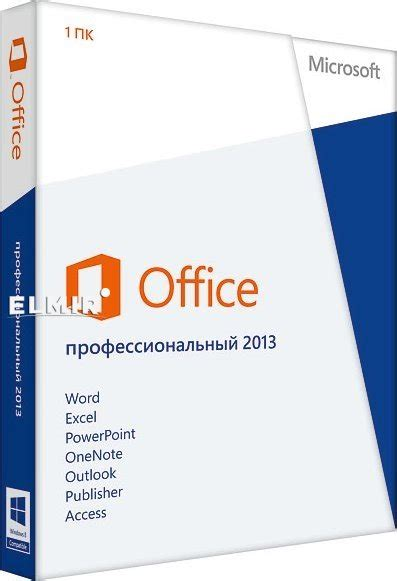 microsoft office visio professional 2007 product key microsoft visio 2007 product key