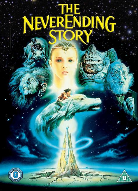 neverending story top from the 80s dungeon s master