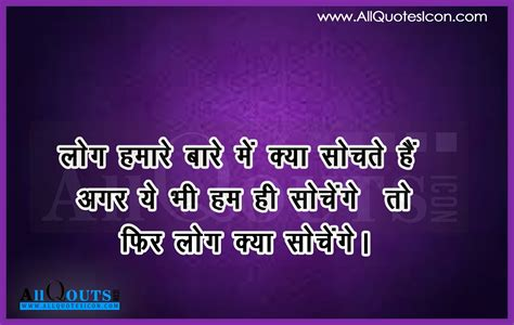 motivational biography in hindi real life quotes images in hindi wallpaper sportstle