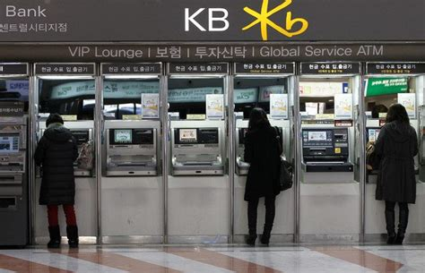 kb bank kb kookmin bank to develop tablet based banking with help
