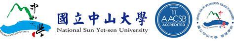 National Sun Yat Sen Mba by International Students National Sun Yat Sen