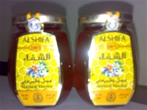 Al Shifa Madu 125 Gr madu arab al shifa 250 gr 171 metode pengobatan nabi