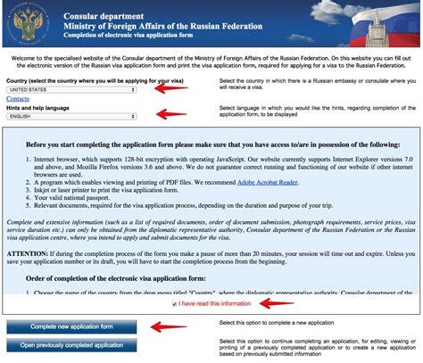 visa order russian business visa