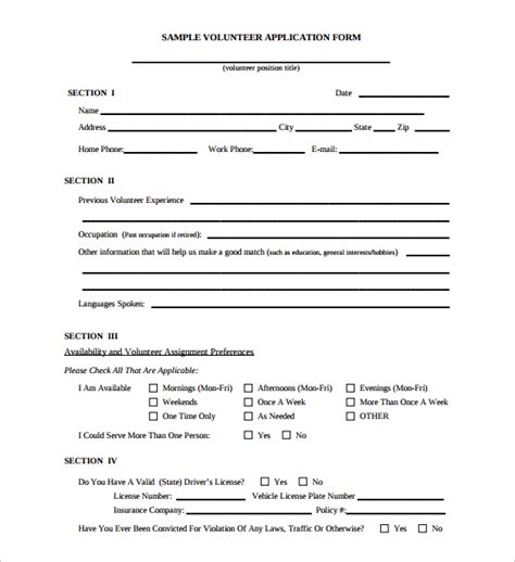 volunteer application template 15 free word pdf