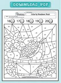 maths colouring activities ks3 maths colouring