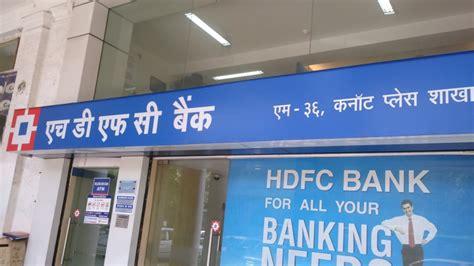 hdfc bank branch locator hdfc bank atm m block c p new delhi goshoppin
