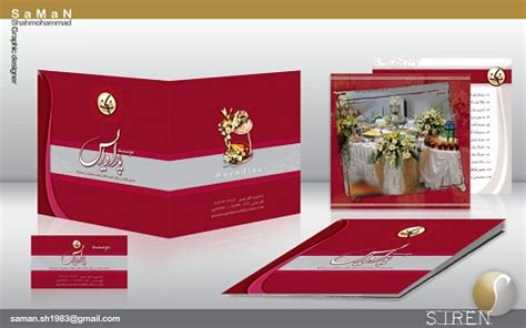 catalog design ideas catalog design ideas to inspire you uprinting com