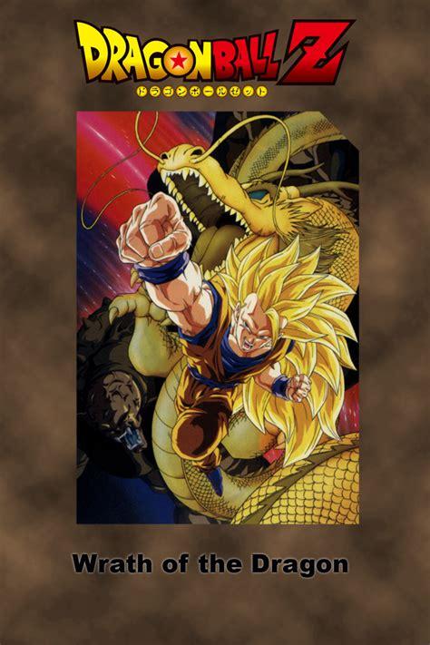 filme schauen dragon ball z dragonball z 13 drachenfaust 1995 kostenlos online