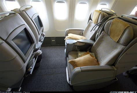 en primera plana clase no hay nada mejor que viajar en primera clase taringa