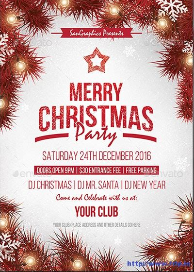 100 Best Christmas Party Flyers Print Templates 2017 Frip In Merry Flyer Template Free