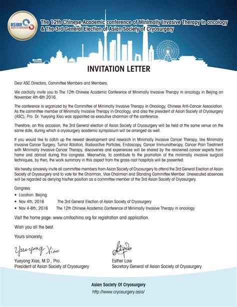 Invitation Letter Academic Conference invitation letter academic conference choice image