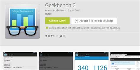 geek bench 3 geekbench 3 une nouvelle version de l outil de benchmark