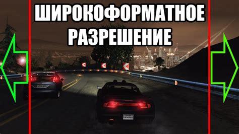 трейнер для nfs underground 2 чтобы открыть все машины