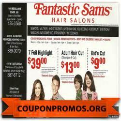 free printable fantastic sams coupon december 2016
