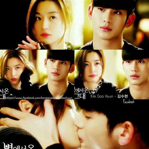 imagenes d novelas coreanas peliculas coreanas de amor juvenil seotoolnet com