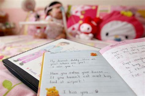24 M Usia Anak 9 Sai 18 Bulan inilah pei shan gadis 15 tahun yang terperangkap di tubuh balita 5