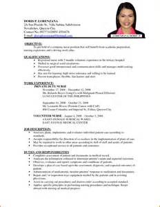 Sample Resume Without Experience simple resume sample without experience servey template sample