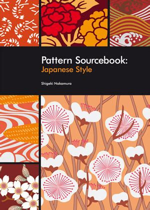 pattern sourcebook japanese style pdf rockport publishers presents pattern sourcebook japanese