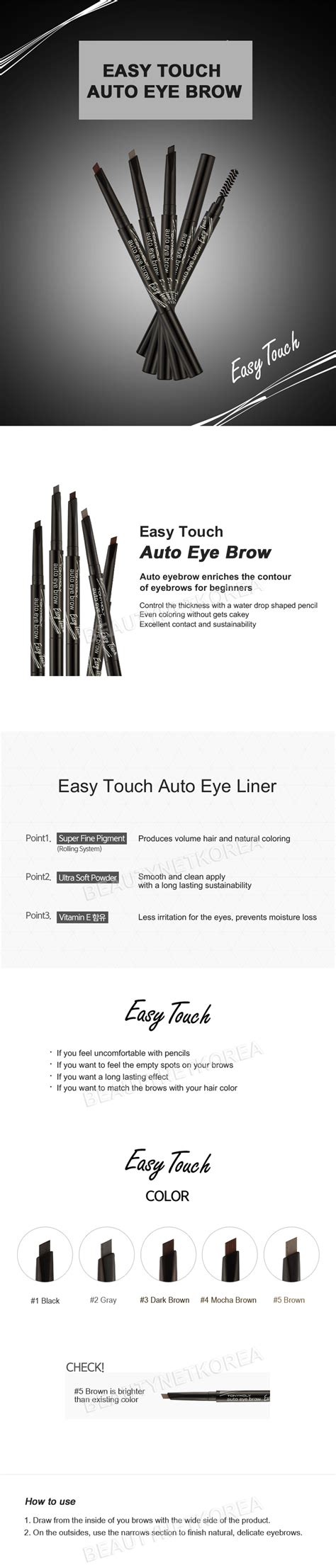 Tonymoly Easy Touch Auto Eyebrow tonymoly easy touch auto eye brow 0 4g 5 color auto