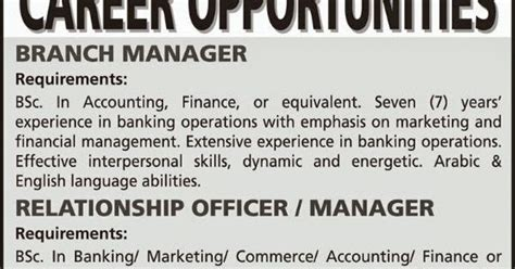 contoh vacancy advertisement dalam bahasa
