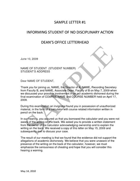 Disciplinary Appeal Letter Format best photos of disciplinary letter template