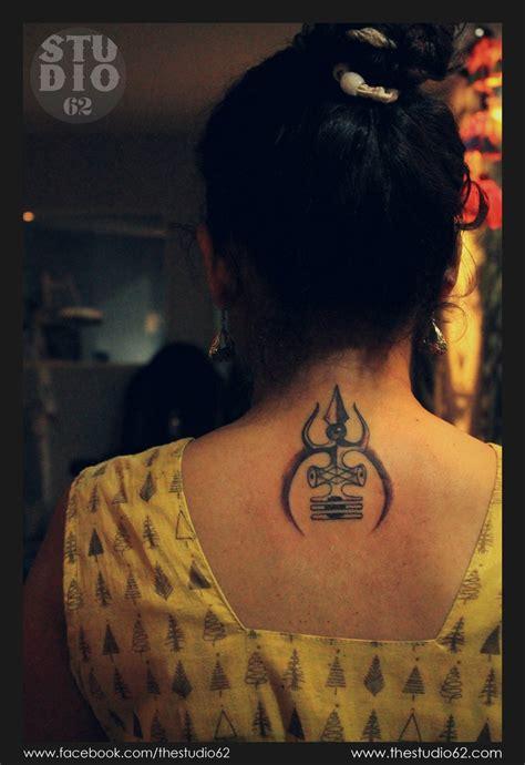 tattoo name pooja pics for gt om namah shivaya tattoo sanskrit