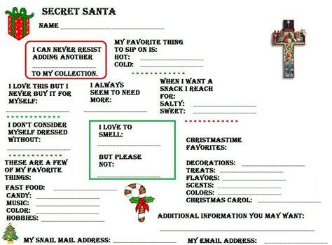 gift exchange interest surveys secret santa questionnaire more work secret santa questionnaire secret santa santa