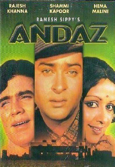 watch online hundertwassers regentag 1971 full hd movie official trailer andaz 1971 full movie watch online free hindilinks4u to