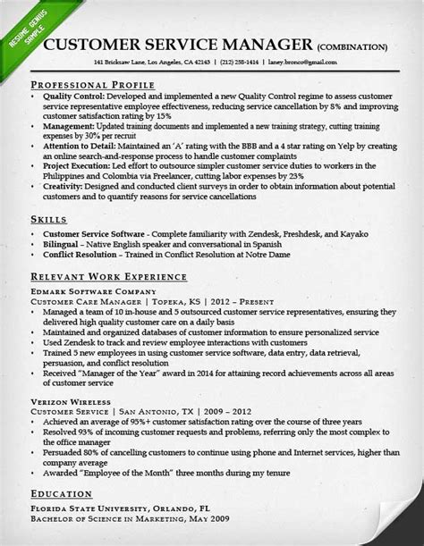 free sle resume customer service manager customer service resume sles writing guide