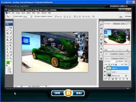 adobe photoshop cs tutorial youtube cd tutorial adobe photoshop cs merubah cat mobil