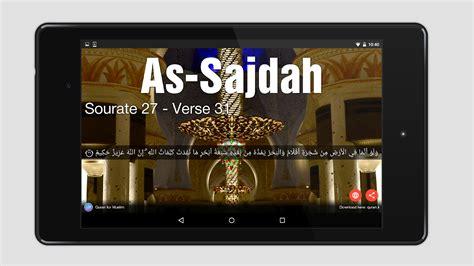 Play Store Quran Quran Pro Muslim Mp3 Audio Offline Read Tafsir