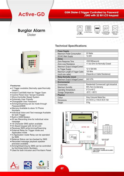 india electronic security systems home security systems