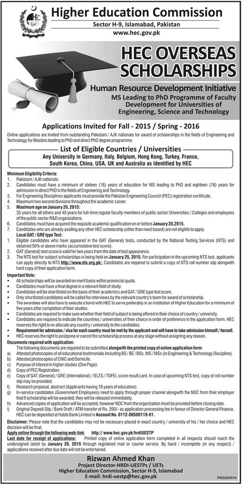Hec Application Deadline Mba Time And Date by Hec Overseas Scholarships 2015 2016 Application Form