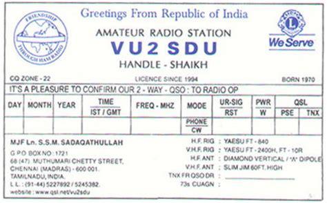 Welcome To The Homepage Of Shaikh Sadaqathullah Vu2 Sdu From Kayalpattinam India Qsl Card Template 2