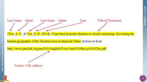 style citation styles libguides   chinese