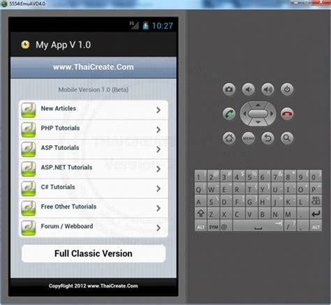 android webview exle webview android widgets exle
