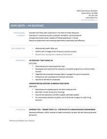 Sample Hr Assistant Resume Human Resource Assistant Resume The Best Letter Sample