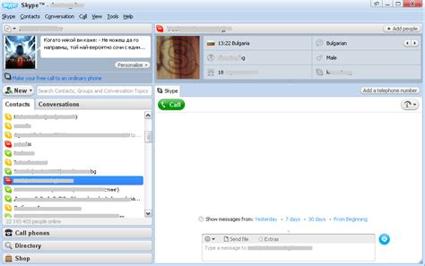 Find To Chat With On Skype Skype Chat Images