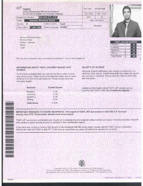 sample of computer training certificate score report toefl ibt itp pdfsr com