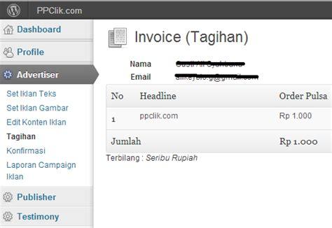 membuat invoice tagihan contoh surat pemberitahuan kenaikan harga barang kepada