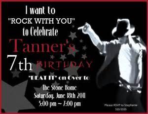 michael jackson digital birthday invitation by stonelovedesigns