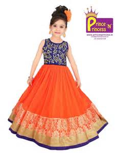 girls long gown frock www princenprincess in