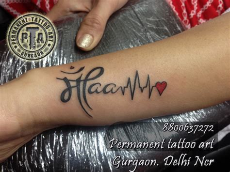 tattoo fonts maa maapaa with heartbeat and maapaa