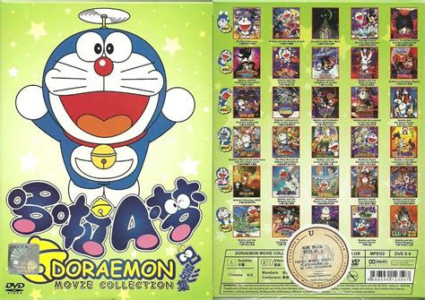 doraemon movie all all list doraemon movie bahasa melayu anime malay dot net