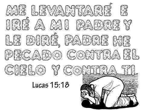 dibujos para colorear con versiculos biblicos cristianos textos biblicos para colorear con dibujo