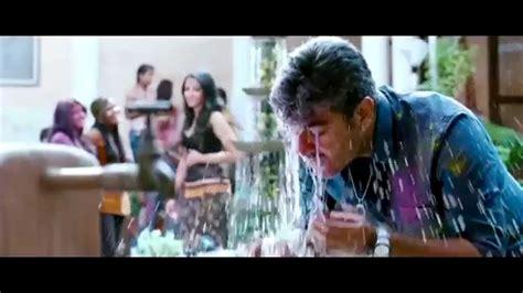 theme music yannai arinthal thala yennai arindhal remix mani sankar youtube