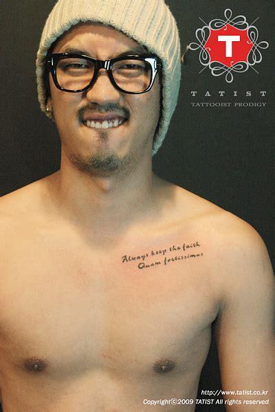 jaejoong tattoo toho dancer seunghyeon s always keep the faith